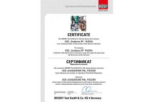Сертификат Bessey