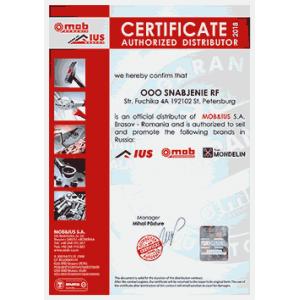 Сертификат MOB&IUS